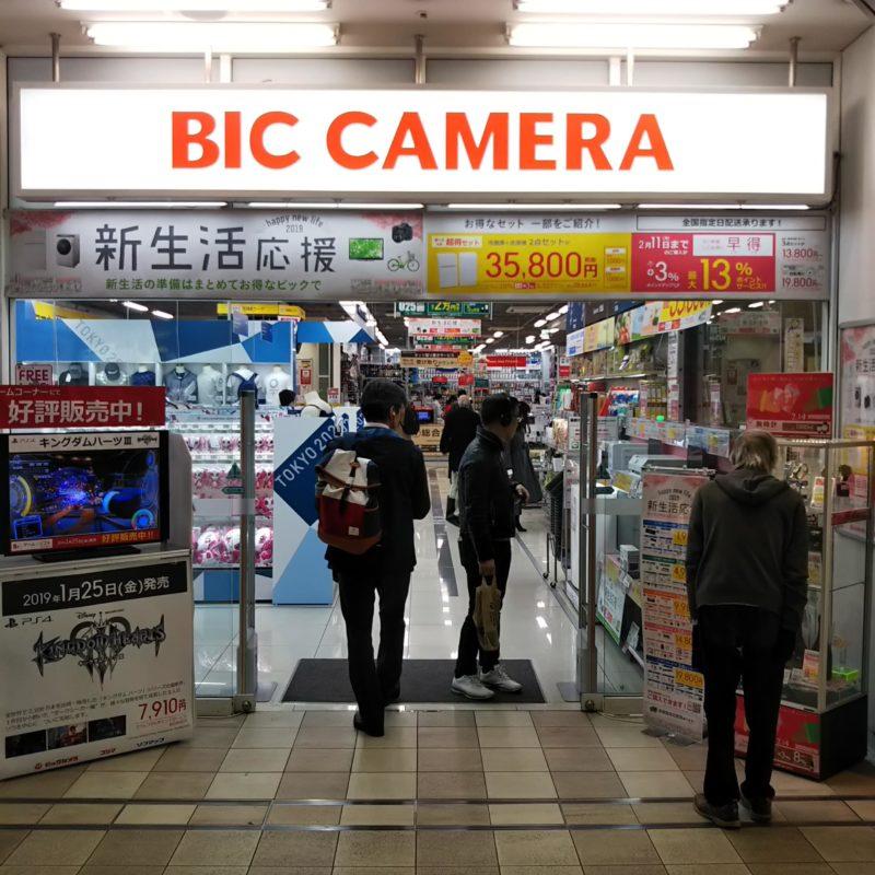ビックカメラの店舗の入り口