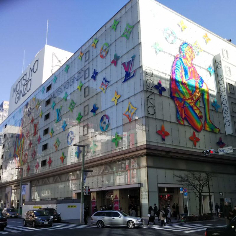 松屋銀座の店舗外観
