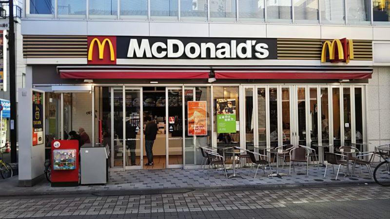 マクドナルドの店舗外観
