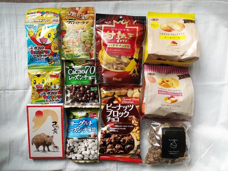 正栄食品工業の株主優待である菓子類