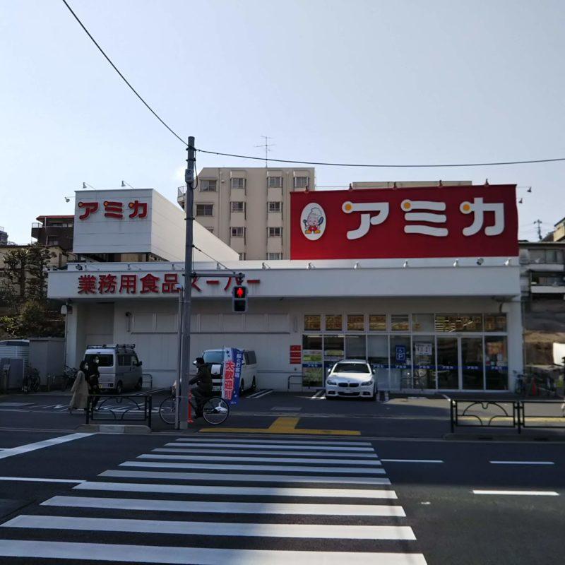 アミカ店舗