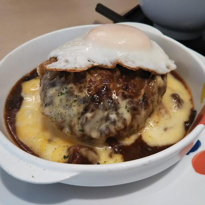 松屋のビーフハンバーグステーキ
